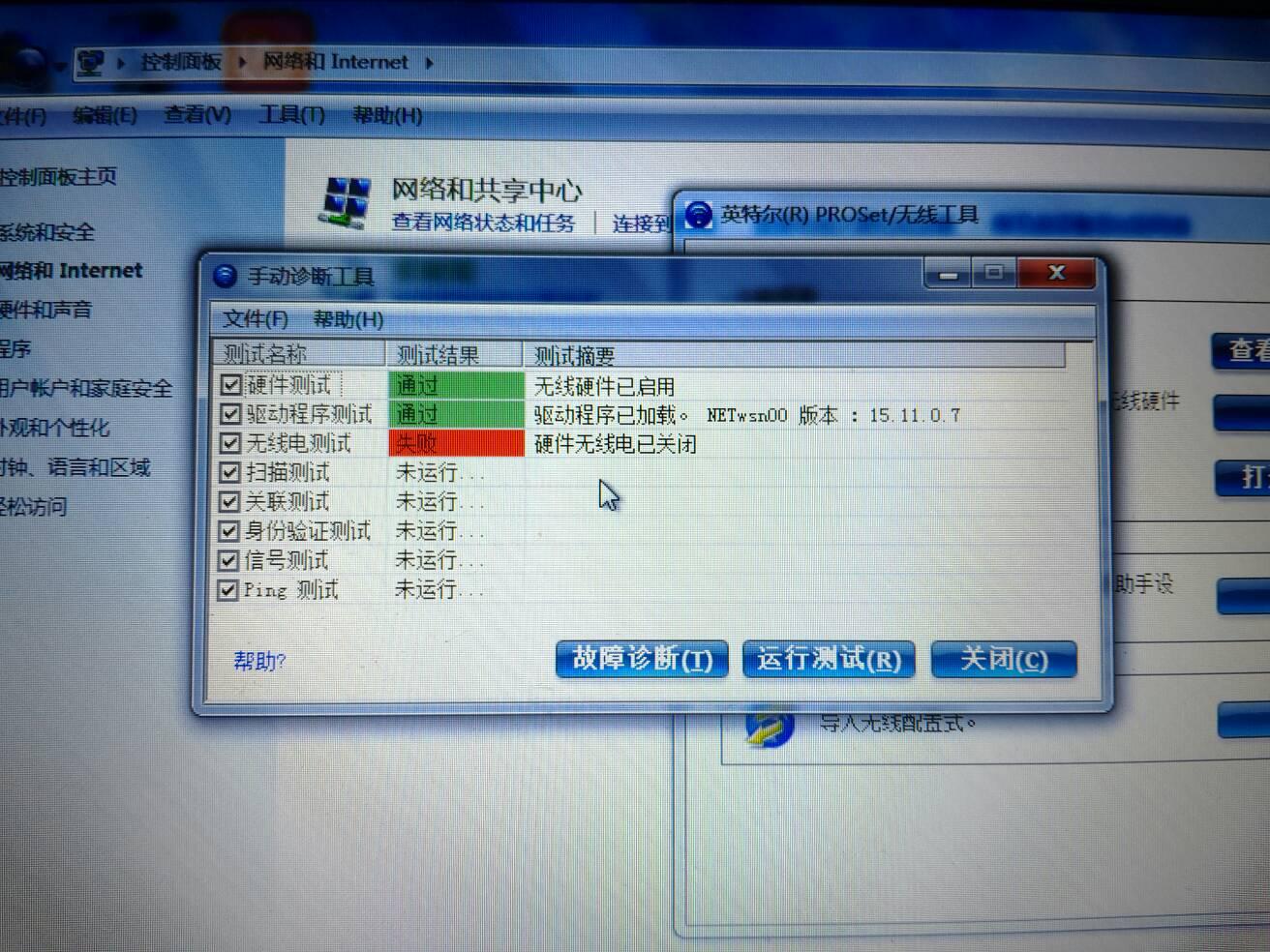 信息中心 谁知道电脑下载ps软件的网址?