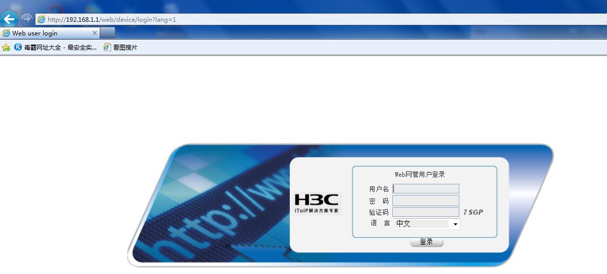 新买的tp-link路由器无法登录设置界面图片