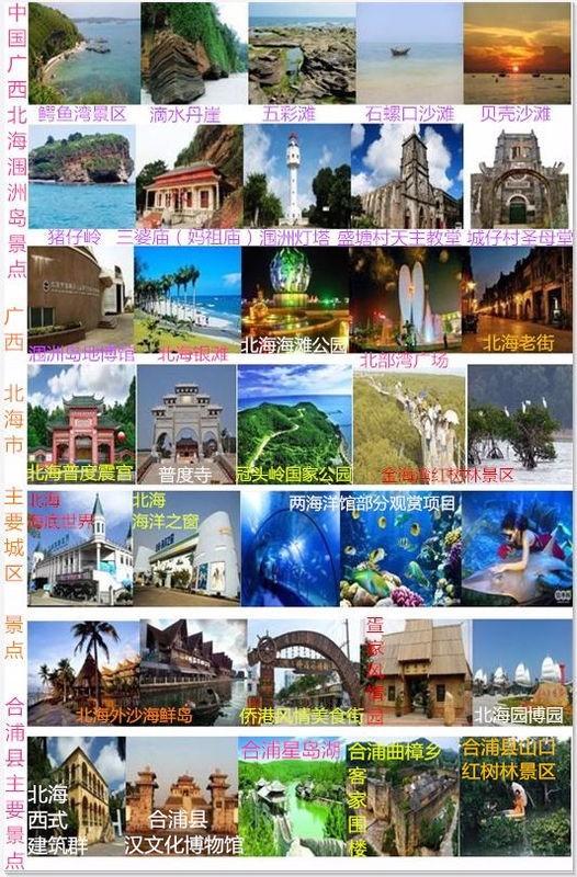海南春节旅游攻略