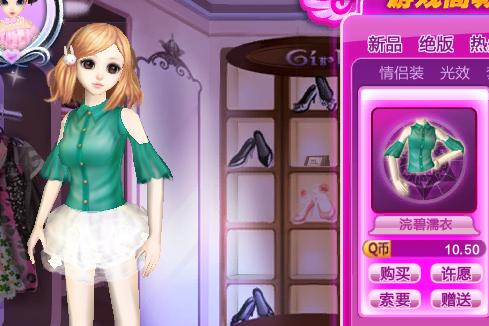 ン狠嗳狠嗳ミ炫舞游戏里少女英姿和男孩子相对应的套装叫什么名字?图片