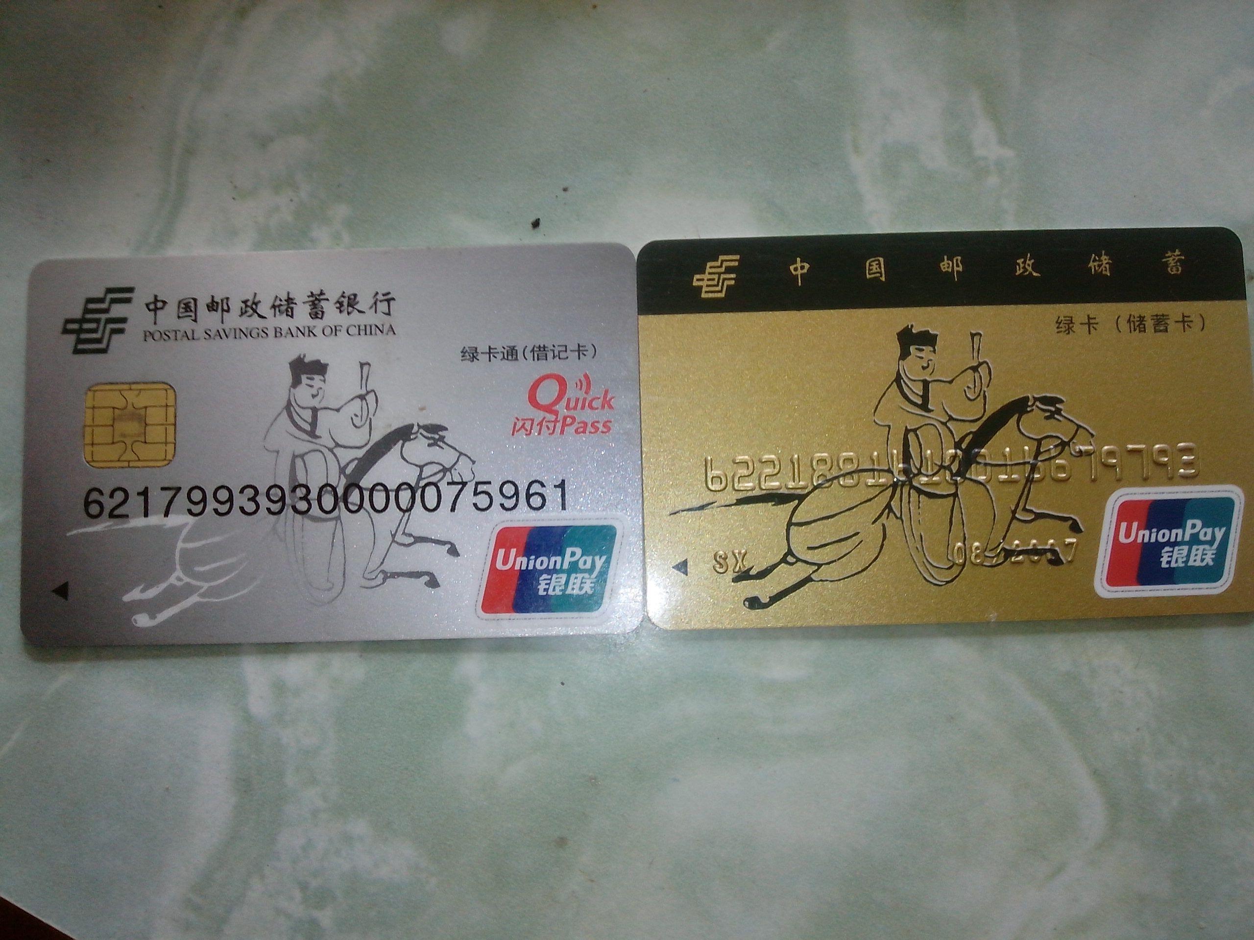 用农业银行卡充�z-._邮政储蓄卡可以在农业银行自动存款机存钱吗,要手续费