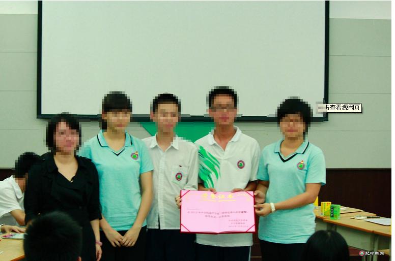 中山纪念中学的校服并不是男红女绿图片