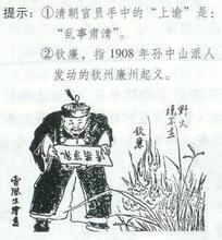 武昌起义过程