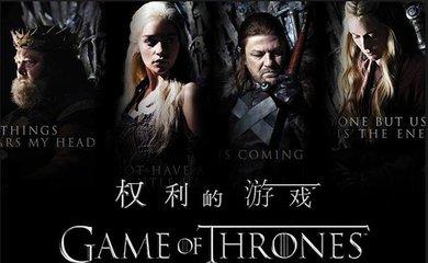 《冰与火之歌》第五季剧情与原著有哪些不同的地方