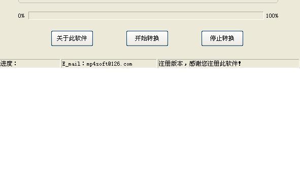 允许为各导出格式选择屏幕缩放方法,并支持批量转换处理 http://skin图片