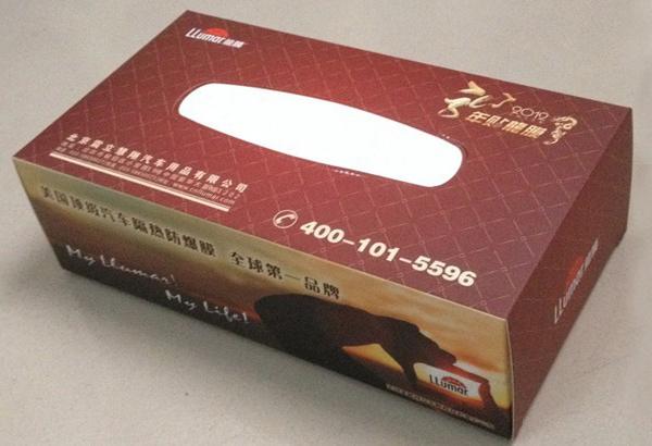 纸巾盒的介绍图片