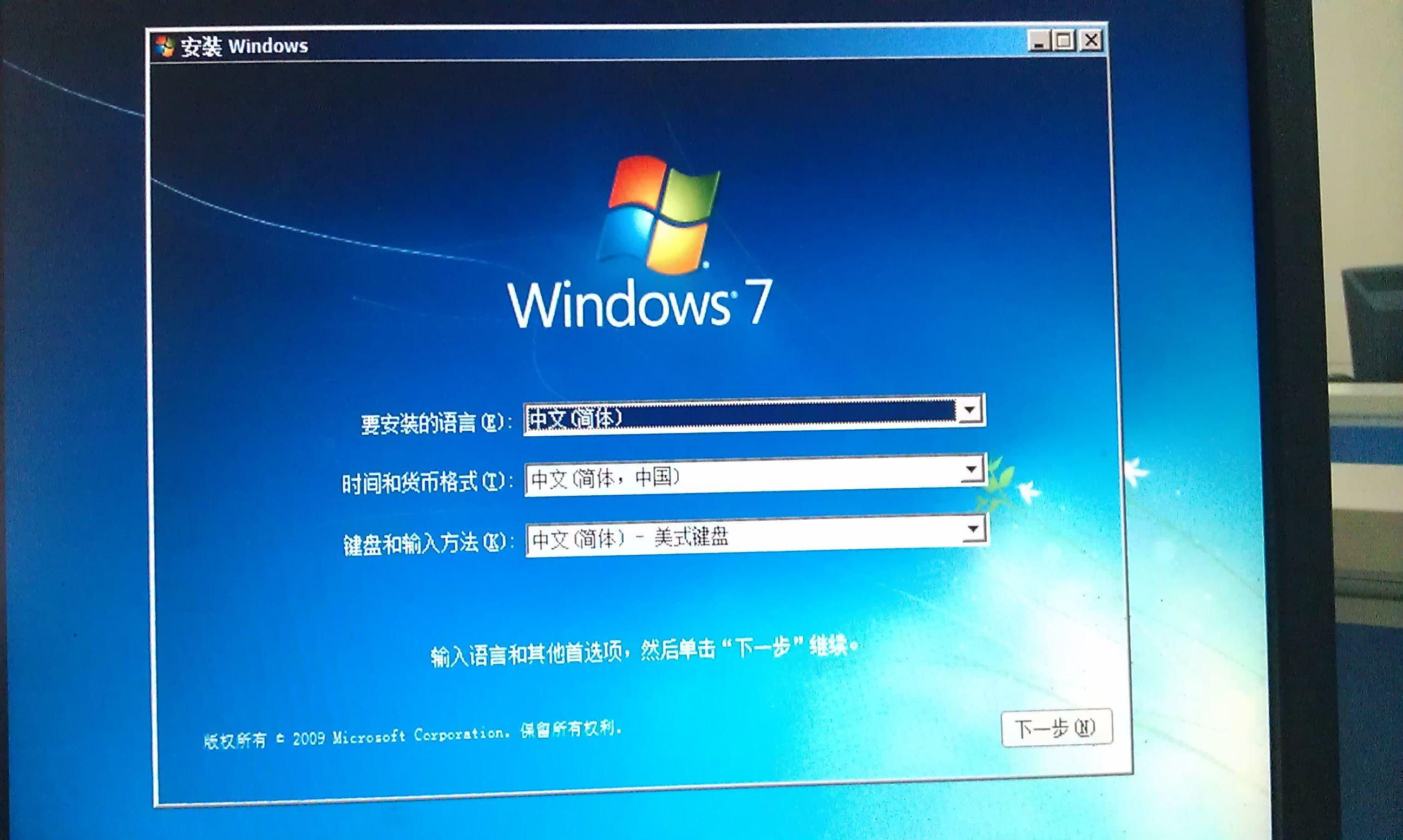 win7系统开久了就卡 鼠标能动 其他点什麽都没反应 求电脑大神帮忙!图片