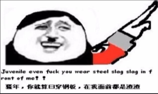 暴漫熊猫金馆长分享展示图片