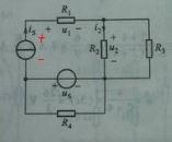 电流源功率有正负吗