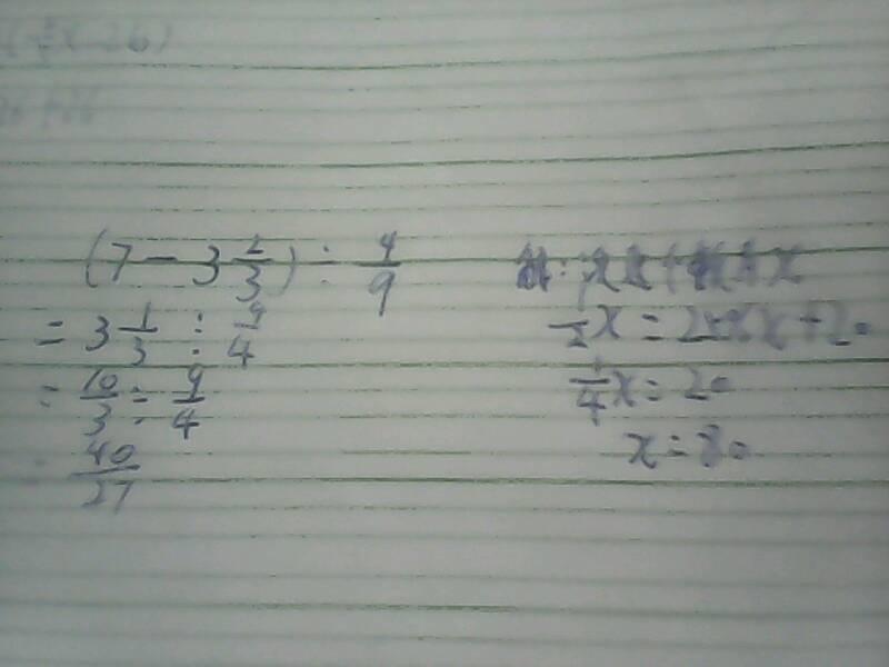 列式计算7与三又2/3的差除以4/9