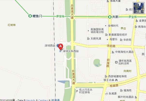 深圳西火车站最近地铁站怎么走图片