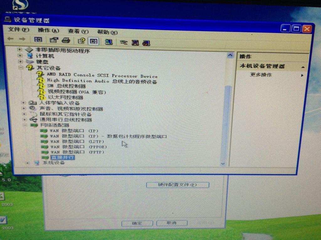xp系统安装好后,在什么都没驱动的情况下,u盘能使用吗