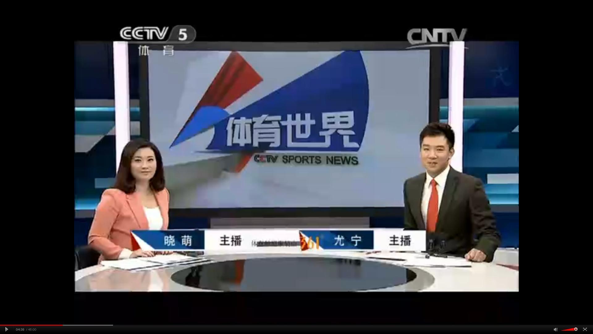最近电视上cctv5播放的一个nba的广告,有首英文背景歌曲歌词翻译为