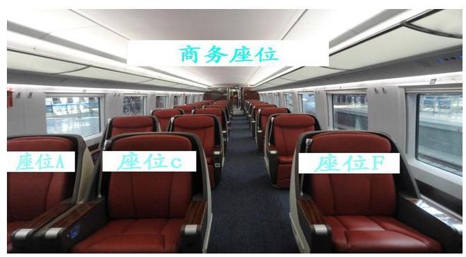 167火车13车座位图 k火车车座分布图 山地车车座调整图解