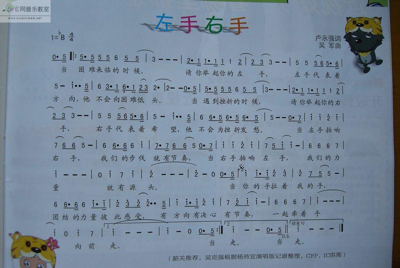 曲 魔法城堡 青春修炼手册歌词图片
