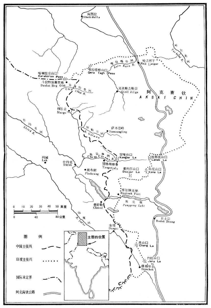 我加50分---------谁有中国控制(中印边界)的阿克赛钦地区的中文地图图片