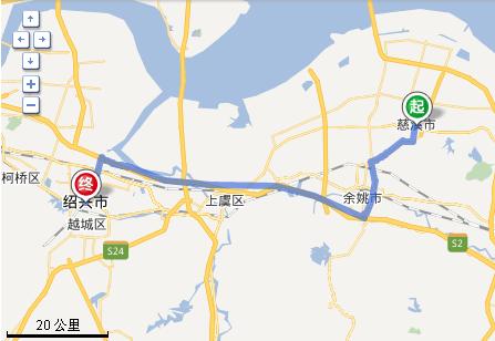 慈溪到绍兴多少公里
