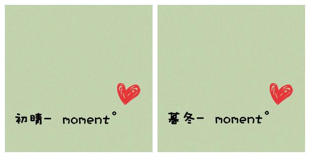 怎么制作qq情侣头像带字?