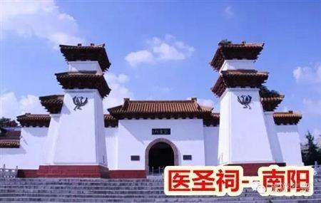 淅川有哪些旅游景点