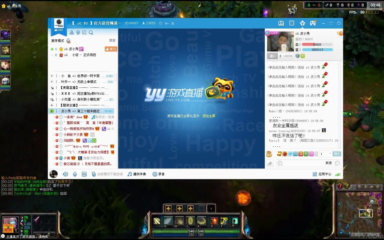 yy频道观看游戏直播的时候 (1440x900)-谁帮忙设计一个关于梦幻西图片