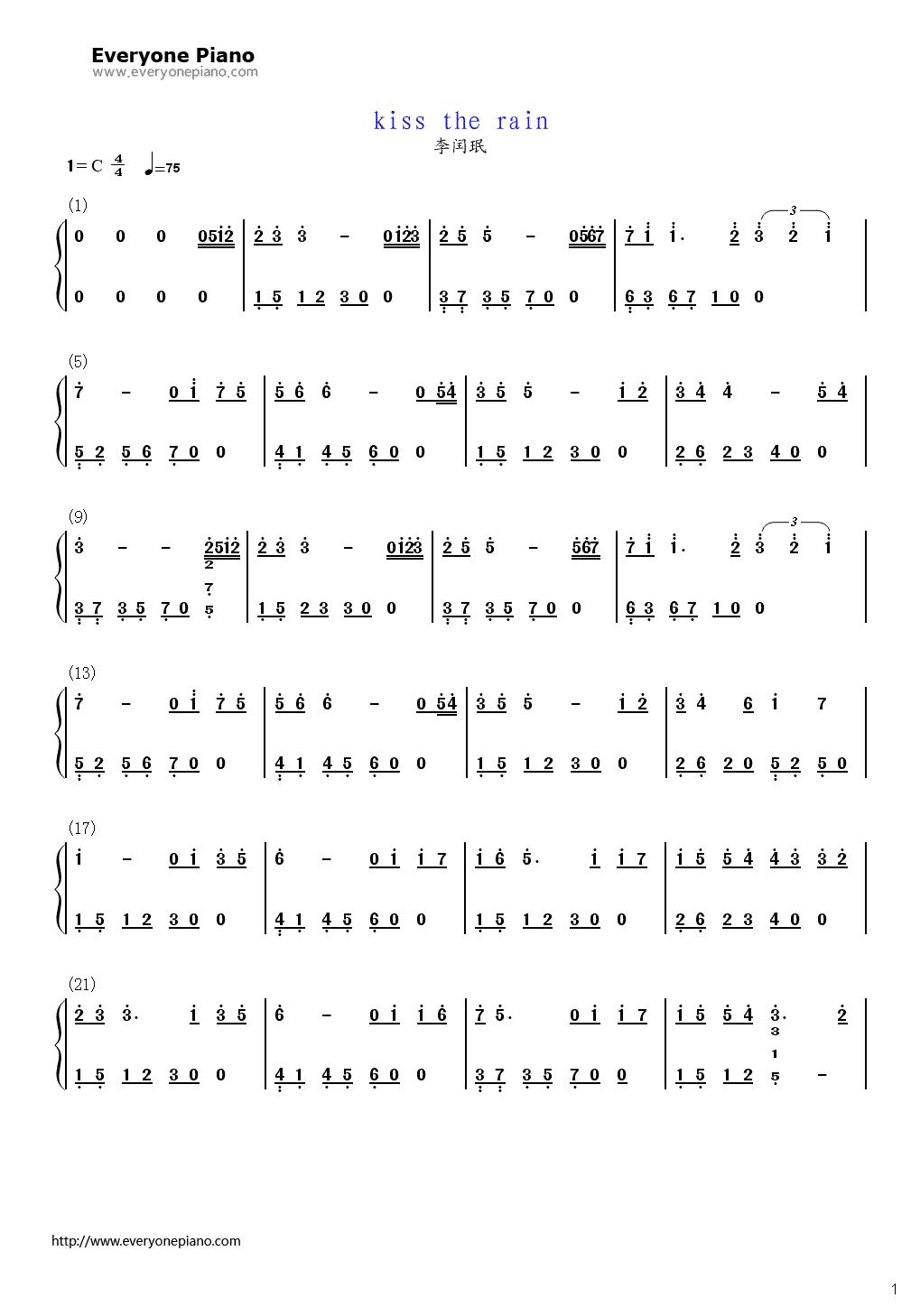 rain-雨的印记钢琴谱图片