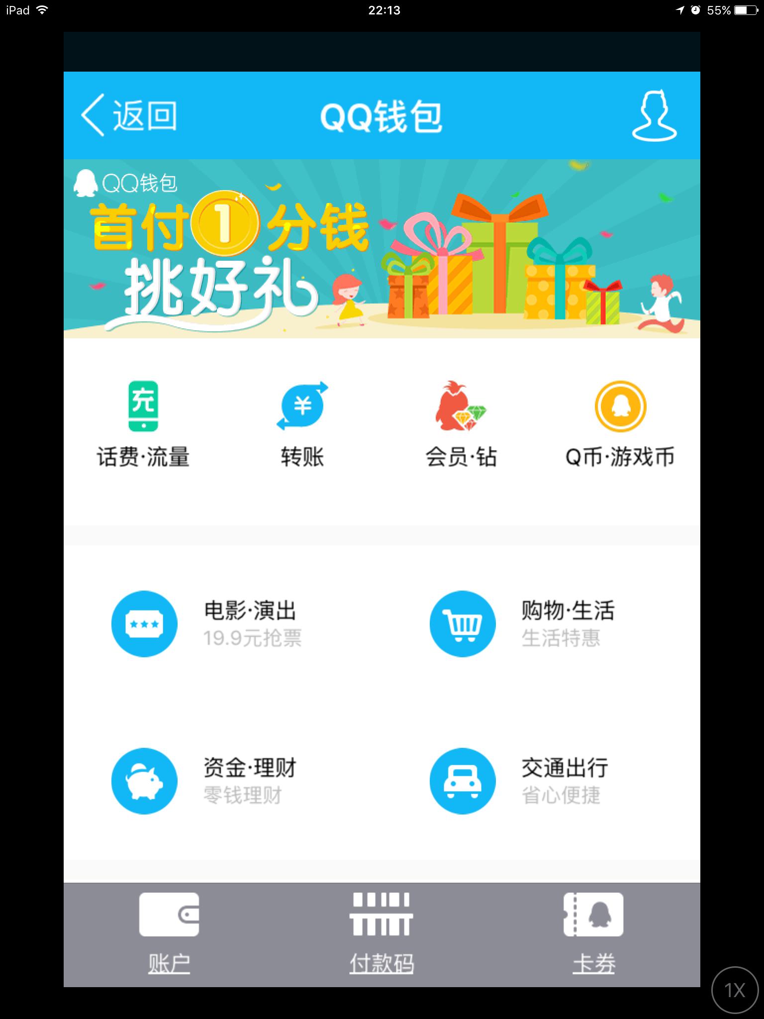 澳辽宁娱网棋牌官网门最大博彩网