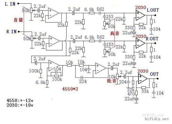 这个课题电路图没有大音箱初中公开电容数学课图片
