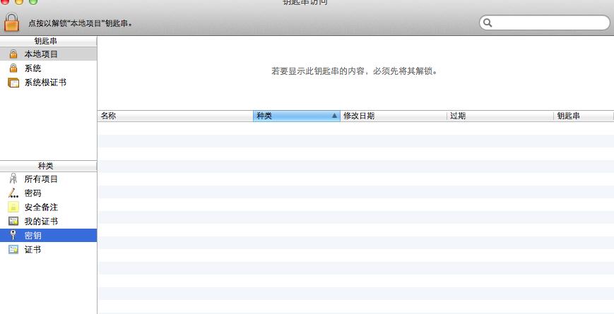 http://img2.shangxueba.com/img/uploadfile/20141022/10/707FC483C1C32FC404DF2B4A639C578E.jpg_2014-09-12 20:30aliencylxueba| 分类:苹果笔记本 分享到