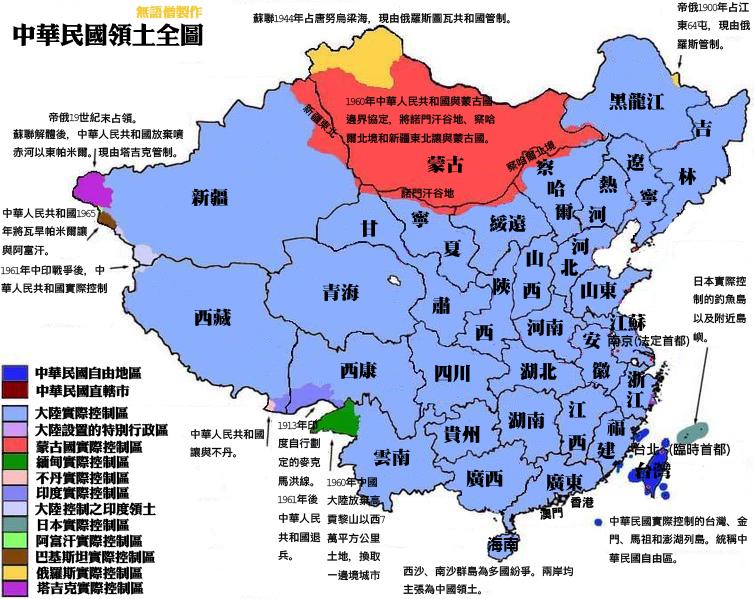 中国历史上最大版图究竟有多大 -中国汉朝历史 中国汉字的历史 中国图片