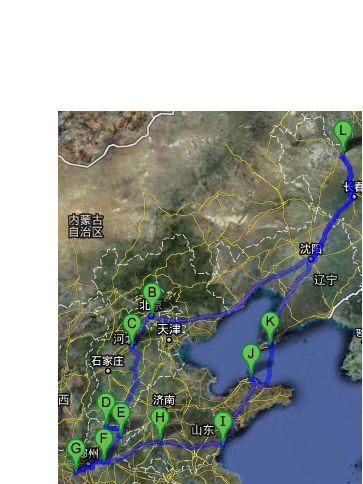 北京到少林寺自驾