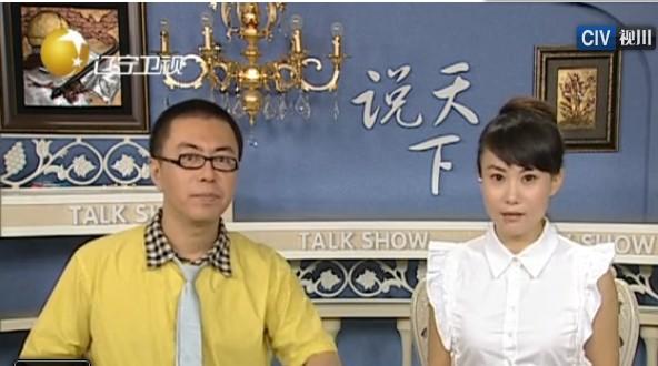 辽宁卫视说天下,这两个电视主持人叫什么名字_百度 ...