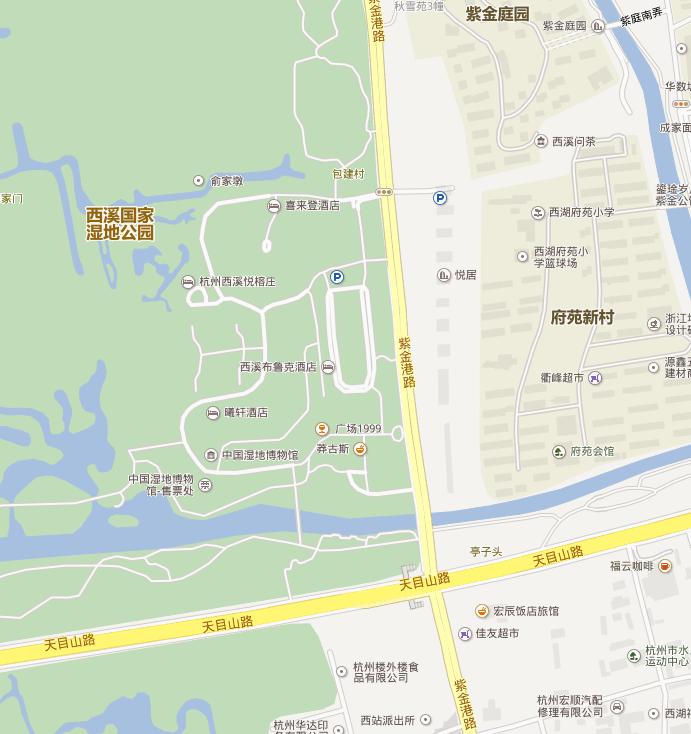 杭州西溪湿地吃饭