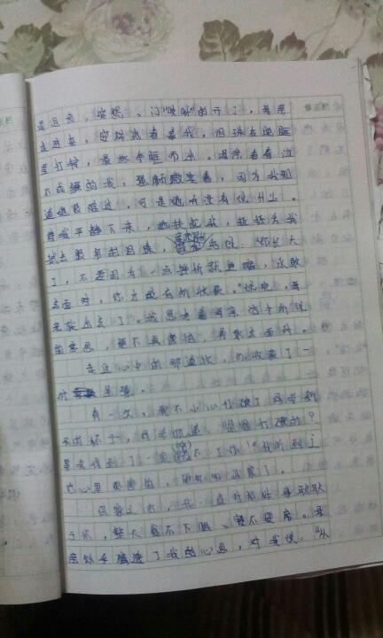 求一篇800字记叙文,高中作文,满分:题目.拒绝v高中水平难题!高中钱多少民办图片