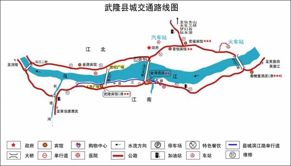 武隆旅游攻略_重庆到武隆仙女山旅游
