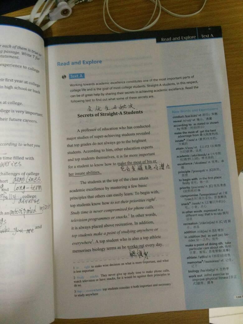 新世纪大学英语系列教材(第二版)综合教程1的课文翻译图片
