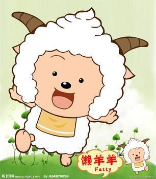 美羊羊怀孕大肚子电视