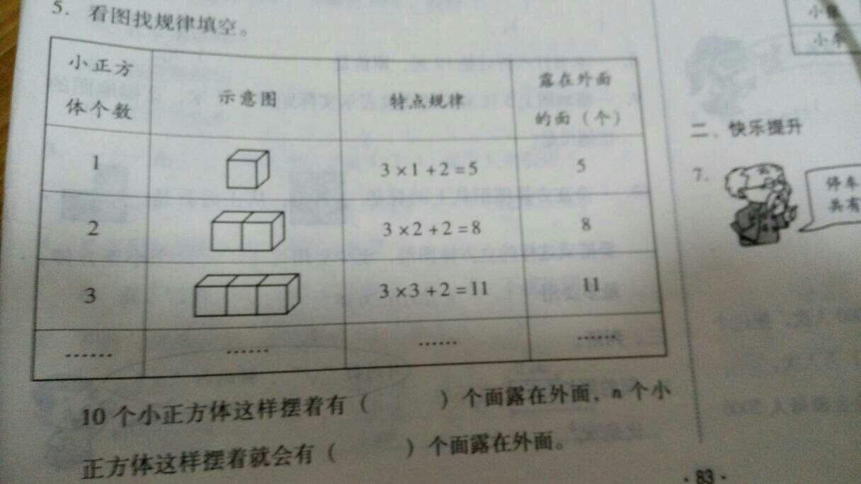 看图列式计算.图片