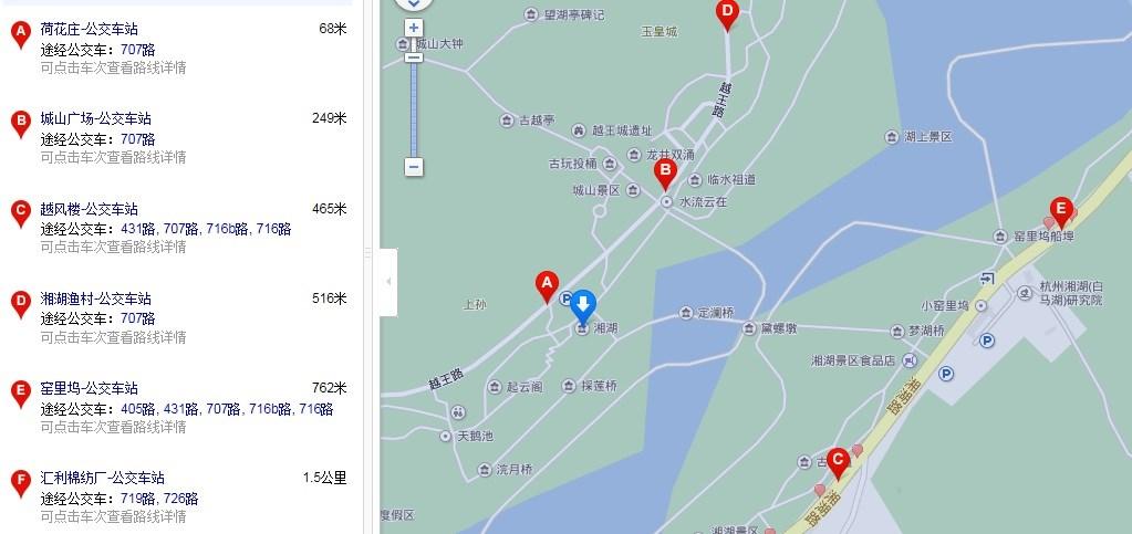 杭州湘湖在哪里