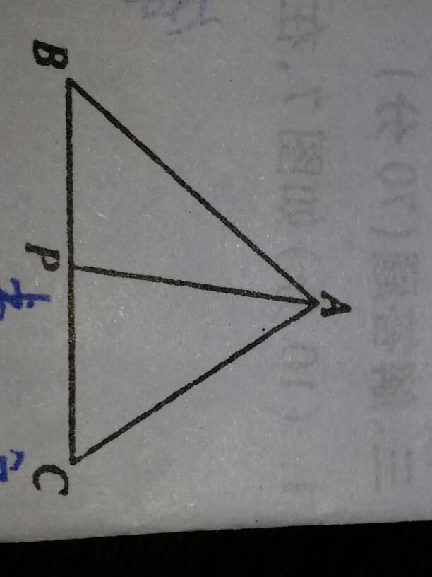 小亮用圆规和在边长是12cm的正方形中画了一个图案阴影部分的周长和图片