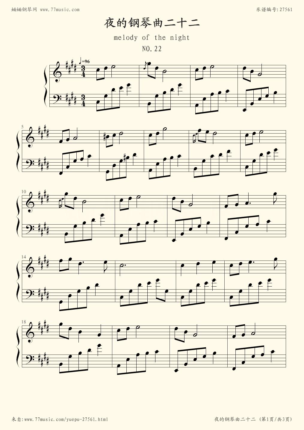 夜的钢琴曲二十二图片