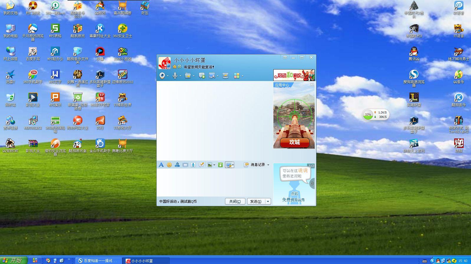 牛图库精选电脑桌面高清壁纸图片 下载 图片