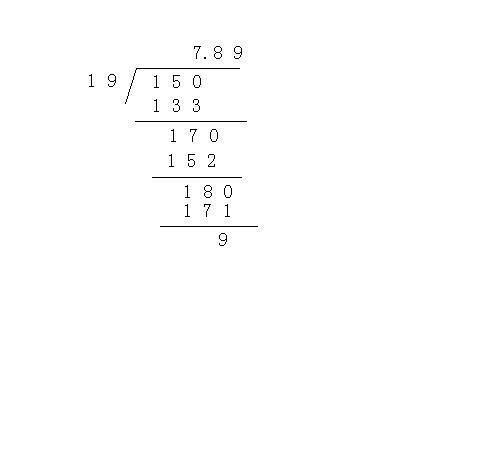 1.9÷15的竖式怎么列
