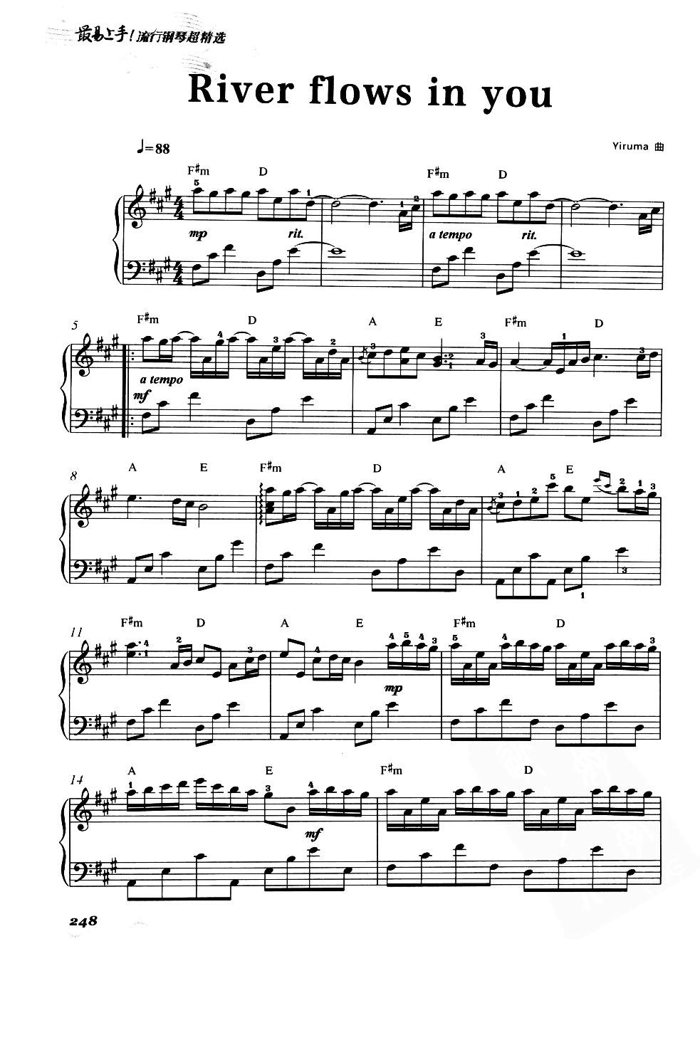 分钟前霜叶莺|八级 附件中的是《最易上手流行钢琴图片