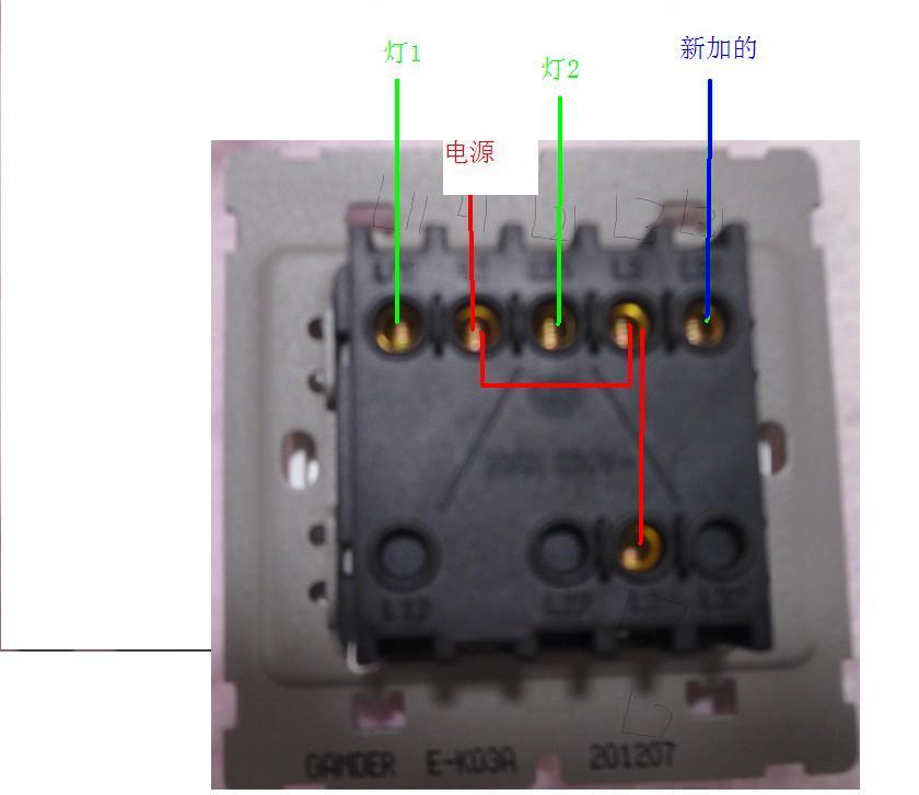 双开开关上l1,l11,l21,l2,l12,l22分别是什么意思?图片