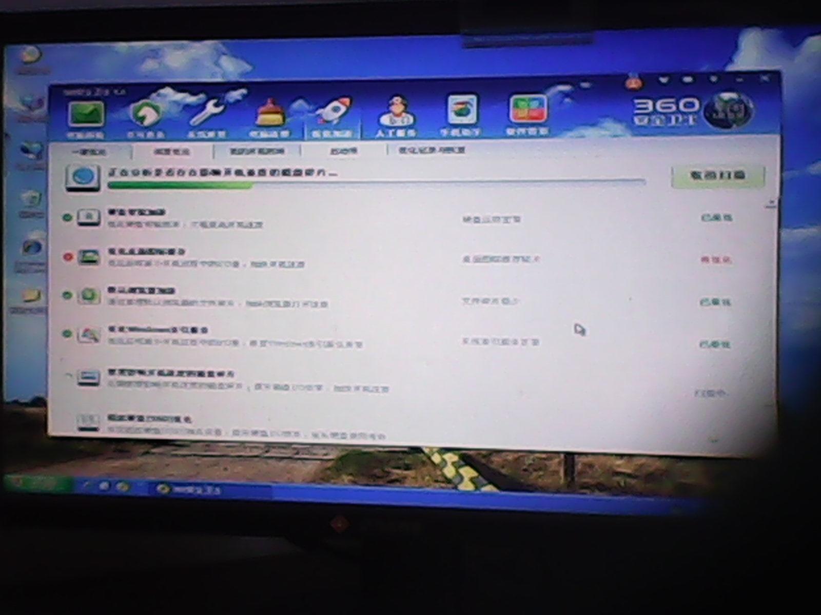 电脑开机不显示桌面图标,只有壁纸图片
