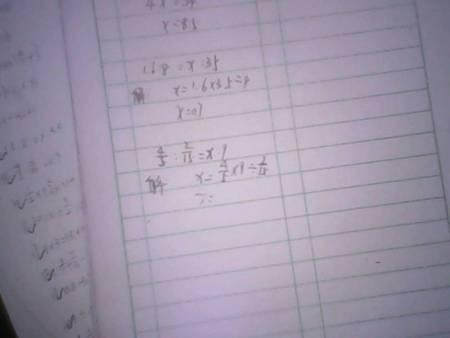 �}��_精彩回答   一谜鸭攵讅壠 2014-12-01 优质解答事件gavi 2014