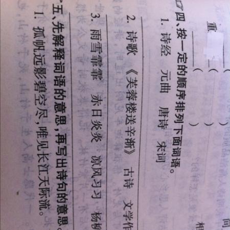 元宵节,端午节,中秋节,重阳节,除夕2.图片