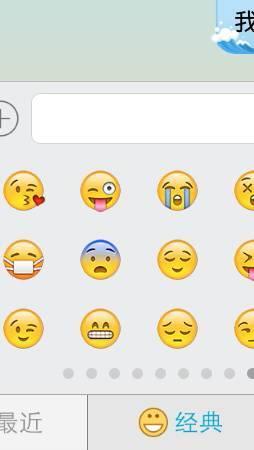 为什么我微信里没有这些表情只有qq有?图片