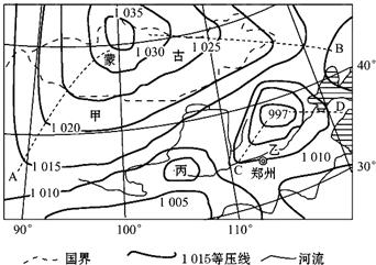 如图为2011年某日8时亚洲部分地区海平面气压分布图(hpa),完成下列图片