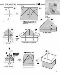 怎样用纸折一个小垃圾桶图片